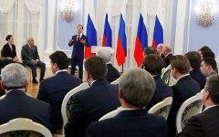 Медведев на встрече с руководством «Единой России». Фото с сайта er.ru