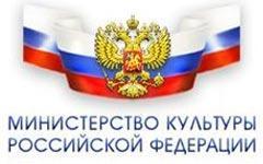 Минкульт РФ хочет провести ряд фестивалей российского кино за рубежом