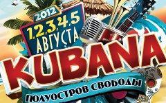 Логотип KUBANA