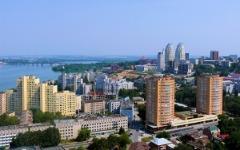 Днепропетровск. Фото с сайта united-kharkiv.org