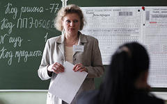 Сдача ЕГЭ © РИА Новости, Владимир Астапкович