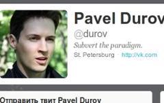Изображение аккаунта Павла Дурова в Twitter