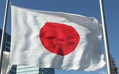 Флаг Японии. Фото с сайта wikipedia.org