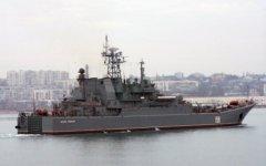 Корабль «Цезарь Куников». Фото А.Бричевского с сайта flot.sevastopol.info