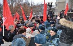Митинг 2 декабря 2011 года. Фото с сайта kprf.ru