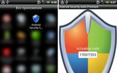 Android Security Suite Premium. Изображение с сайта drweb.com