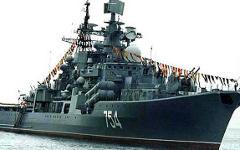 Эсминец российского флота. Фото с сайта megabook.ru