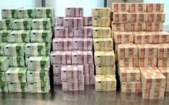 Приз лотереи. Фото с сайта gosloto.ru