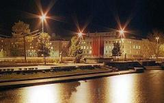 Ночной Екатеринбург. Фото с сайта megabook.ru