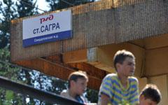 Железнодорожная станция Сагра © РИА Новости, Павел Лисицын