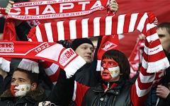 Фанаты «Спартака». Фото с сайта redwhite.ru