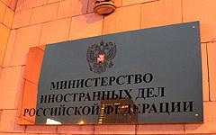 МИД России © KM.RU, Кирилл Зыков