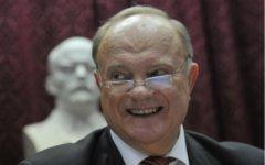 Геннадий Зюганов © РИА Новости, Артем Житенев