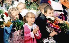 Школьники. Фото с сайта gorod-elista.ru