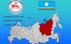 Якутия на карте России. Фото с сайта mirgeografii.ru