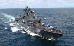 Корабль «Адмирал Чабаненко». Фото с сайта navy.ru