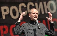 Сергей Удальцов © РИА Новости, Рамиль Ситдиков