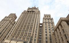 Здание МИД РФ. Фото с сайта klerk.ru