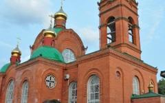Храм Архангела Михаила вКрымске. Фото с сайта pravosakh.ru