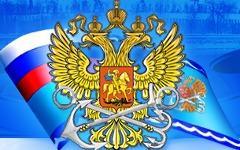 Логотип Росморречфлота