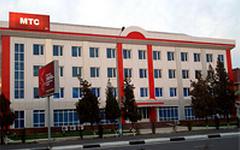 Узбекистанский офис МТС. Фото с сайта mts.uz