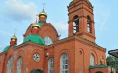 Храм Михаила Архангела в Крымске. Фото с сайта pravoslavie.ru