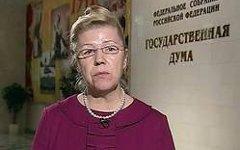Елена Мизулина. Фото с сайта novosti.rasurgut.ru
