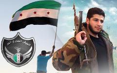 Плакат Свободной армии Сирии с сайта freesyrianarmy1.com
