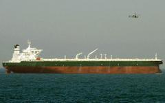 Нефтяной танкер. Фото с сайта navy.mil