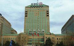 Здание ICBC в Пекине. Фото RudolfSimon с сайта wikipedia.org