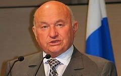 Юрий Лужков. Фото А. Савина с сайта wikipedia.org