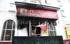 Сгоревшее кафе. Фото с сайта krispotupchik.livejournal.com