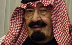 Абдалла бен Абдель Азиз аль-Сауд. Фото с сайта dodmedia.osd.mil