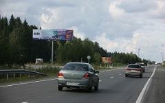 Трасса Нижний Тагил - Екатеринбург. Фото с сайта reklamof.ru
