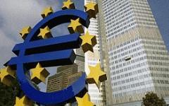 Здание Центрального банка Европы. Фото с сайта seconews.com