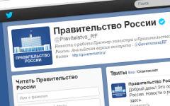 Скриншот официального аккаунта Правительства России в Twitter