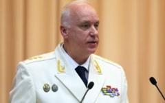 Александр Бастрыкин. Фото с сайта sledcom.ru