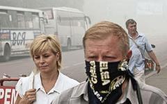 Последствия смога © KM.RU, Роман Погодаев