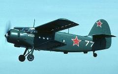 Самолет Ан-2. Фото с сайта wikipedia.org