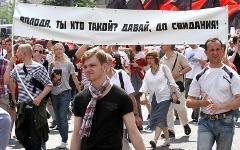 «Марш миллионов» 12 июня © KM.RU, Илья Шабардин