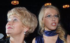 Людмила Нарусова и Ксения Собчак © РИА Новости, Илья Питалев
