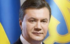 Виктор Янукович. Фото с сайта president.gov.ua