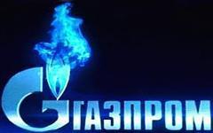 Логотип «Газпрома». Фото с сайта zvercorner.com