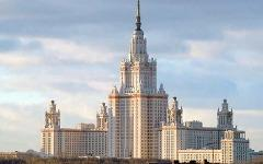 Здание МГУ. Фото с сайта msu.ru