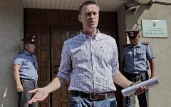 Алексей Навальный © РИА Новости, Андрей Стенин