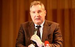 Дмитрий Рогозин. Фото с сайта mil.ru