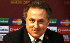 Виталий Мутко. Фото Елены Рыбаковой с сайта wikipedia.org