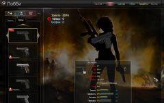 Скриншот игры Operation 7