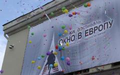 Фото с сайта okno-filmfest.ru