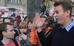 Алексей Навальный и его сторонники © РИА Новости, Григорий Сысоев